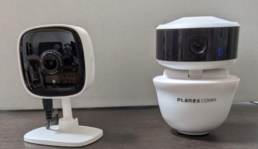 猫監視カメラ比較・スマカメとTapo
